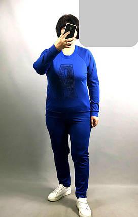 """Стильный спортивный женский костюм кофта+брюки """"Дайвинг на флисе"""" 48 размер батал, фото 2"""