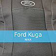 Чехлы на сиденья Форд Куга (Ford Kuga) 2008-2013 (Nika), фото 8