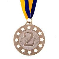 Медаль спортивная с лентой 6,5 см (металл, 34г, серебро) 10шт