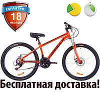"""Горный велосипед 26"""" Formula THOR 1.0 DD 2019 (оранжево-черный с бирюзовым, рама 14"""")"""
