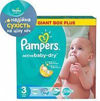 Pampers Active Baby Dry  Midi 3 (4-9кг.) Giant Box Plus 132шт.