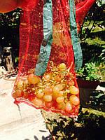 Сетка (мешок) от ос на виноград 5 кг, 28*40 см от 100 шт