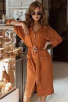Женское модное платье из итальянского трикотажа