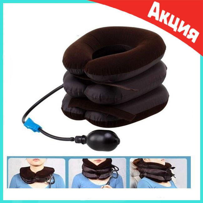 Надувная подушка воротник для шеи Tractors For Cervical Spine | Ортопедический лечебный воротник