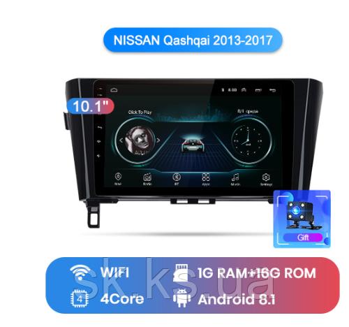 Junsun 4G Android магнитола для Nissan Qashqai X-Trail 2013 2014 2015 2016 2017  wifi