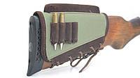 Патронташ на приклад для мисливської рушниці зі вставкою