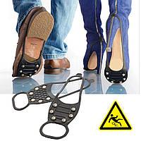 Противоскользящие накладки на обувь Ледоступы (на 5 шипов) Льодоход 36-40 Льодоступ Универсальные