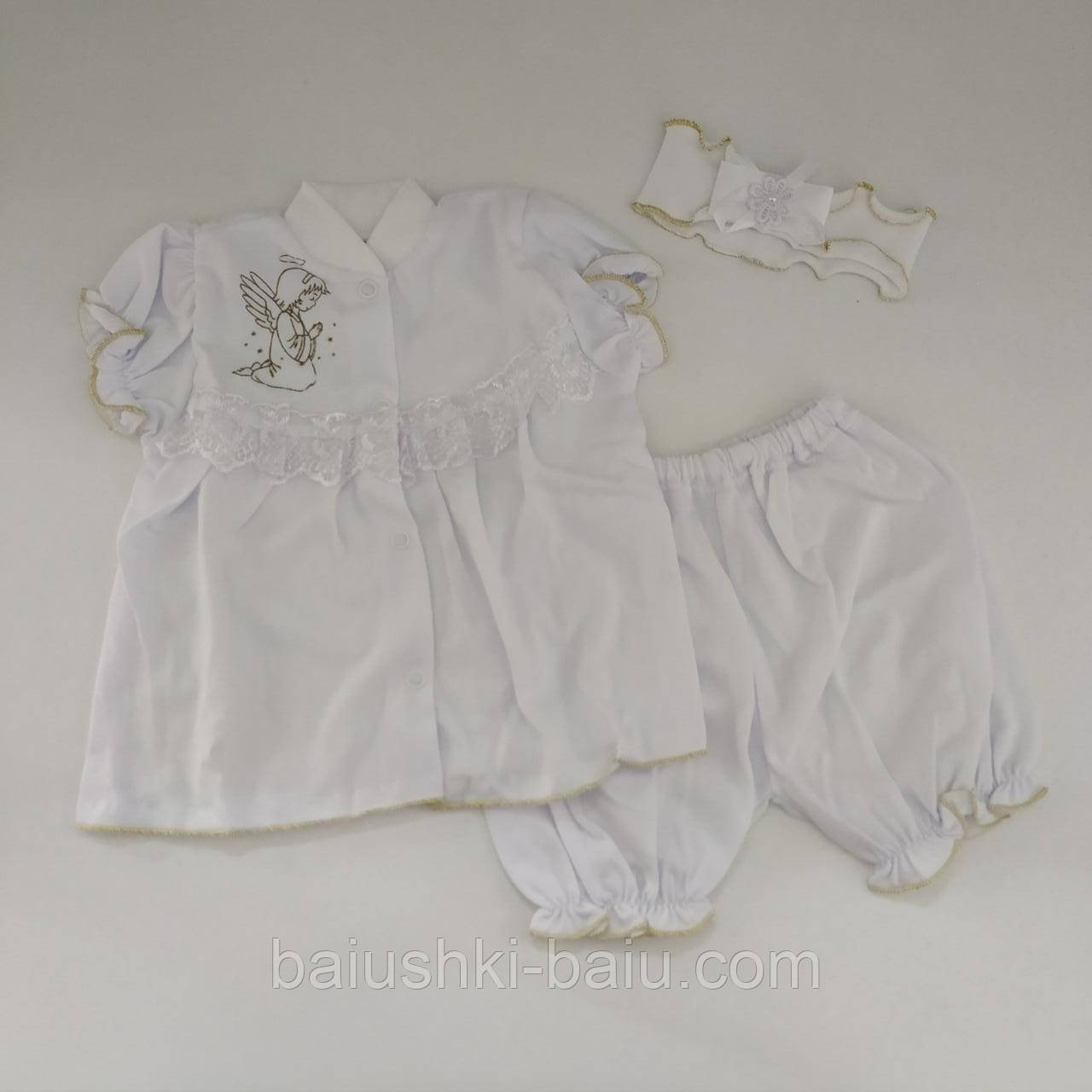 Крестильный комплект одежды для девочки, рост 68-74, белый