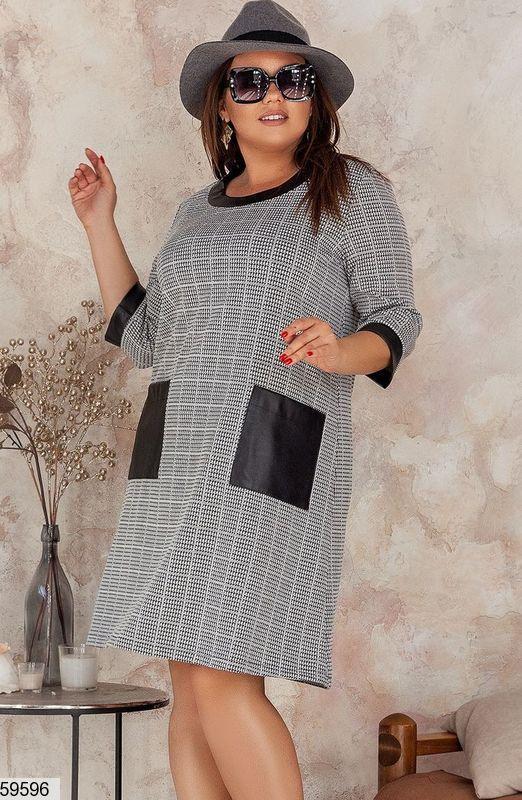 Трикотажное платье-трапеция больших размеров серое
