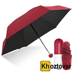 Зонт капсула PK.Land