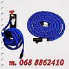 Шланг X-hose с водораспылителем 22,5 м Шланг гибкий Видео