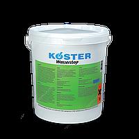 Гидроизоляция на минеральной основе KOSTER Wasserstop, 7,5 кг