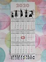 Квартальный календарь, веселые мышки