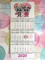 Квартальный календарь, мышки