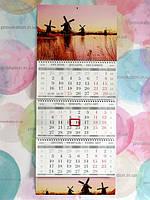 Квартальный календарь, мельница