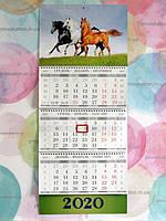 Квартальный календарь, лошади