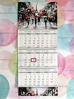 Квартальный календарь, Париж