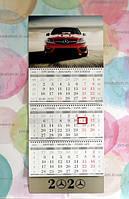 Квартальный календарь, мерседес