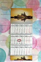 Квартальный календарь, Венеция