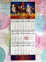 Квартальный календарь, табун