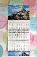 Квартальный календарь, горы