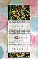 Квартальный календарь, киса