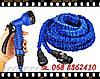 Шланг гибкий Шланг X-hose с водораспылителем 45 м Видео
