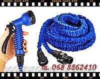 Шланг гибкий Шланг X-hose с водораспылителем 52.5 м Видео, фото 1