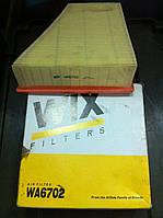 Фильтр воздуха fabia 1.9 disel