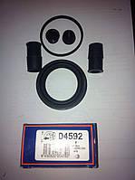 Ремкомплект переднего тормозного суппорта Honda Accord 8, 9, Civic 9, Toyota Avensis 2000-2003