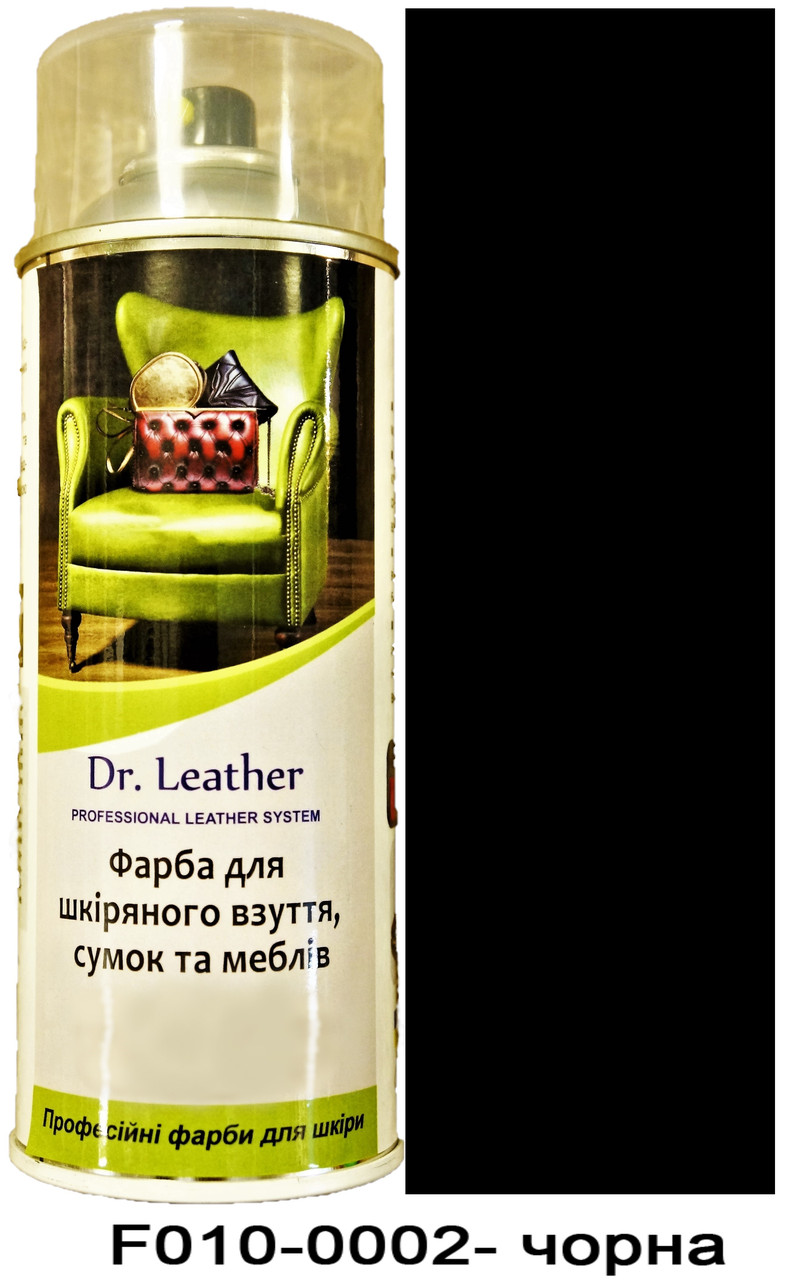 "Спрей-краска для кожи 384 мл. ""Dr.Leather"" Touch Up Pigment цвет Чорний"