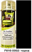 "Спрей-краска для кожи 384 мл. ""Dr.Leather"" Touch Up Pigment цвет ЧОРНА"