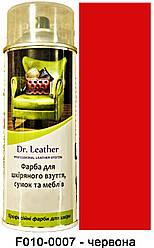 """Спрей-краска для кожи 384 мл. """"Dr.Leather"""" Touch Up Pigment цвет Червоний"""