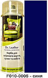 "Спрей-краска для кожи 384 мл. ""Dr.Leather"" Touch Up Pigment цвет Синій"