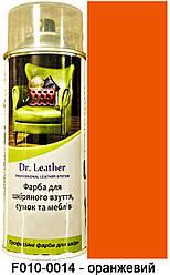 "Спрей-краска для кожи 384 мл. ""Dr.Leather"" Touch Up Pigment цвет Оранжевий"