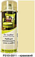 "Спрей-краска для кожи 384 мл. ""Dr.Leather"" Touch Up Pigment цвет Кремовий"