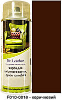 "Спрей-краска для кожи 384 мл. ""Dr.Leather"" Touch Up Pigment цвет КОРИЧНЕВИЙ"
