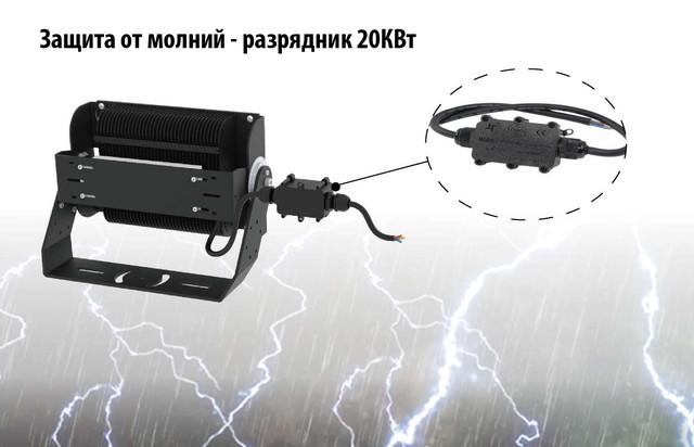 Прожектор СО Т600 эффективная защита от молний