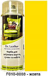 "Спрей-краска для кожи 384 мл. ""Dr.Leather"" Touch Up Pigment цвет Жовтий"