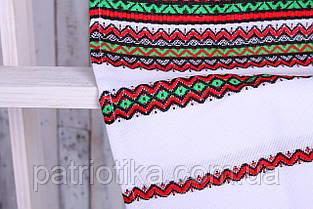 Рушник украинский | Рушник український 2,4 м, фото 2