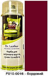 "Спрей-краска для кожи 384 мл. ""Dr.Leather"" Touch Up Pigment цвет Бордовий"