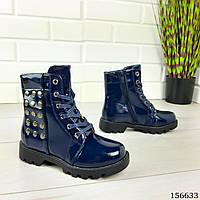 """Ботинки детские, синие на шнурках """"Werex"""" эко кожа. Ботинки демисезон. Ботинки подростковые"""