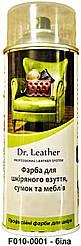 """Спрей-краска для кожи 384 мл. """"Dr.Leather"""" Touch Up Pigment цвет Білий"""