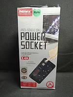 Удлинитель Remax BKL-04EU 3 Socket / 5 USB / Кабель 200см
