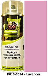 """Спрей-краска для кожи 384 мл. """"Dr.Leather"""" Touch Up Pigment цвет Lavender"""