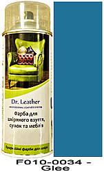 """Спрей-краска для кожи 384 мл. """"Dr.Leather"""" Touch Up Pigment цвет Glee"""