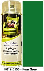 """Спрей-краска для кожи 384 мл. """"Dr.Leather"""" Touch Up Pigment цвет Fern Green"""