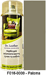 "Спрей-краска для кожи 384 мл. ""Dr.Leather"" Touch Up Pigment цвет Paloma"
