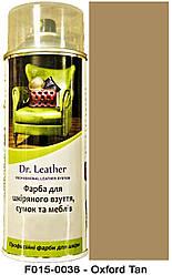 "Спрей-краска для кожи 384 мл. ""Dr.Leather"" Touch Up Pigment цвет Oxford Tan"