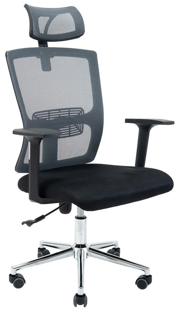 Компьютерное Кресло Зума серое